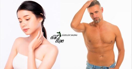 Mavişehir Art Line Güzellik Salonu'nda kadınlar ve erkekler için cilt bakımı uygulamaları 39,90 TL'den başlayan fiyatlarla! Fırsatın geçerlilik tarihi için DETAYLAR bölümünü inceleyiniz.