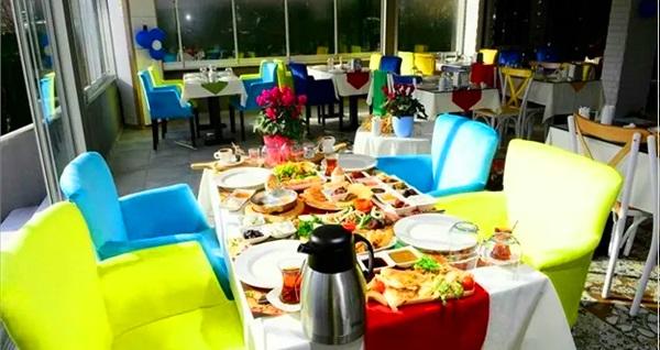 Kemalpaşa Nazar Köyüm Kahvaltı Evi'nde enfes lezzetler eşliğinde serpme köy kahvaltısı 29,90 TL'den başlayan fiyatlarla! Fırsatın geçerlilik tarihi için DETAYLAR bölümünü inceleyiniz.
