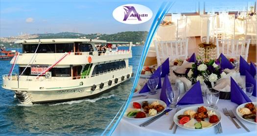 Aşiyan Organizasyon'dan 3 saatlik Boğaz turu eşliğinde teknede iftar menüsü 35 TL'den başlayan fiyatlarla! Fırsat 27 Mayıs - 24 Haziran 2017 tarihleri arasında, iftar saatinde geçerlidir.
