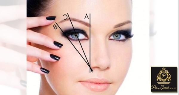 Pro Touch Beauty Makeup Studio'da kirpik lifting uygulaması 200 TL yerine 69 TL! Fırsatın geçerlilik tarihi için DETAYLAR bölümünü inceleyiniz.