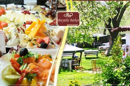 Gölbaşı Büyülü Bahçe'nin huzur dolu sofrasında serpme köy kahvaltı keyfi 25 TL yerine 14,90 TL! 28 Eylül 2014 tarihine kadar geçerlidir.
