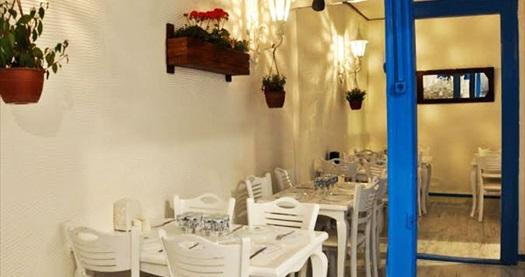 Alsancak Sazaki Meyhane'de canlı fasıl eşliğinde tek kişilik enfes menüler 99 TL'den başlayan fiyatlarla! Fırsatın geçerlilik tarihi için DETAYLAR bölümünü inceleyiniz.