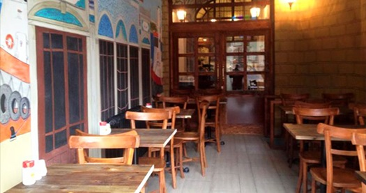 Kadıköy Garda Cafe'de 1 kişi için ev yapımı köfte menü veya 2 kişi için organik serpme kahvaltı 10 TL'den başlayan fiyatlarla! Fırsatın geçerlilik tarihi için DETAYLAR bölümünü inceleyiniz.