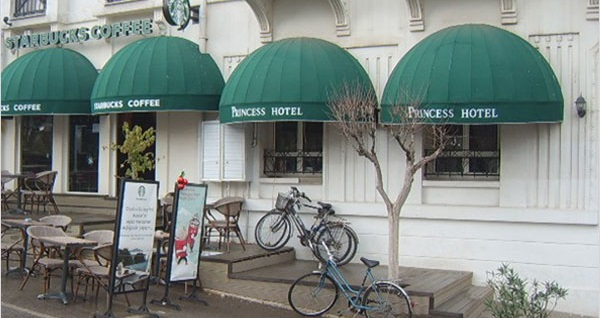 Büyükada Princess Hotel'de kahvaltı dahil çift kişilik 1 gece konaklama 219 TL'den başlayan fiyatlarla! Fırsatın geçerlilik tarihi için, DETAYLAR bölümünü inceleyiniz.