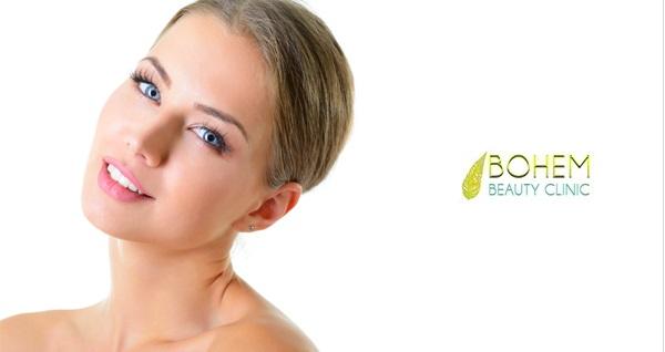 Bağdat Caddesi Bohem Beautyclinic ile cilt bakım uygulaması 100 TL yerine 59,90 TL! Fırsatın geçerlilik tarihi için DETAYLAR bölümünü inceleyiniz.