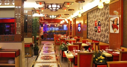 Alsancak Red Dragon Chinese Restaurant'ta 2 kişilik Pekin ördeği menüsü 356 TL yerine 149 TL! Fırsatın geçerlilik tarihi için, DETAYLAR bölümünü inceleyiniz.