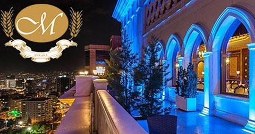 Çukurambar Meyra Palace Hotel'de Ankara manzaralı akşam yemeği 99 TL! Fırsatın geçerlilik tarihi için DETAYLAR bölümünü inceleyiniz.