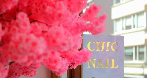 Nişantaşı Chic Nail Spa & Beauty Lounge'da buz başlıklı cihaz ile ERKEKLERE ÖZEL istenmeyen tüylerden kurtulma uygulamaları 59 TL'den başlayan fiyatlarla! Fırsatın geçerlilik tarihi için, DETAYLAR bölümünü inceleyiniz.