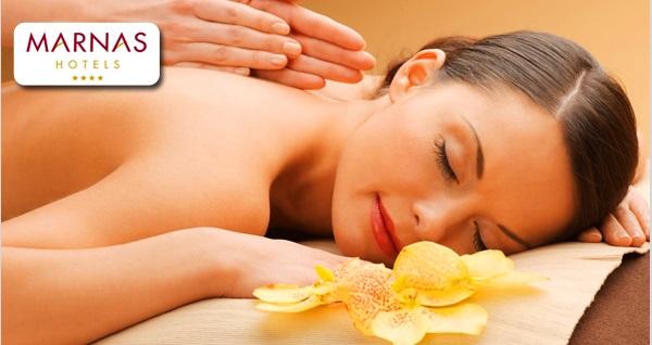 Marnas Hotels Vita Fitness & SPA'da kese köpük masajı veya masaj çeşitleri ve ıslak alan kullanımı