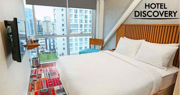 Ümraniye Hotel Dıscovery'de çift kişilik konaklama seçenekleri 189 TL'den başlayan fiyatlarla! Fırsatın geçerlilik tarihi için DETAYLAR bölümünü inceleyiniz.