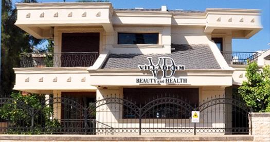 Muratpaşa Villa Derm Beauty Club'ta 3 seanslık popo kaldırma uygulaması 2.750 TL yerine 59,90 TL! Fırsatın geçerlilik tarihi için, DETAYLAR bölümünü inceleyiniz.