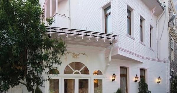 Sultanahmet Küpeli Palace Hotel'de çift kişilik 1 gece konaklama seçenekleri 119 TL'den başlayan fiyatlarla! Fırsatın geçerlilik tarihi için DETAYLAR bölümünü inceleyiniz.