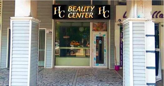 Muratpaşa HC Beauty Center'da kirpik liftingi ve ipek kirpik uygulamaları 200 TL yerine 99,90 TL! Fırsatın geçerlilik tarihi için DETAYLAR bölümünü inceleyiniz.
