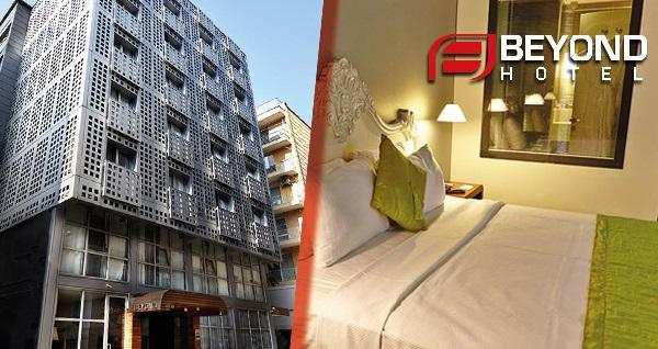 Alsancak Beyond Hotel'de kahvaltı dahil çift kişilik 1 gece konaklama 370 TL yerine 269 TL! Fırsatın geçerlilik tarihi için, DETAYLAR bölümünü inceleyiniz.