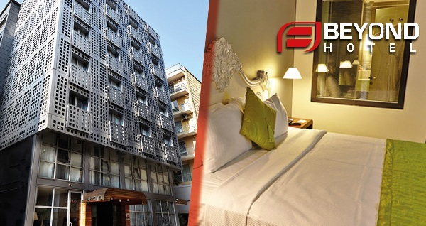Alsancak Beyond Hotel'de kahvaltı dahil çift kişilik 1 gece konaklama seçenekleri 370 TL yerine 239 TL! Fırsatın geçerlilik tarihi için, DETAYLAR bölümünü inceleyiniz.