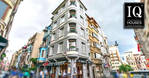 İstanbul'un kalbi Taksim IQ Houses Apartment'te farklı kişi sayısı seçenekleriyle 1 gece konaklama 179 TL'den başlayan fiyatlarla! Fırsatın geçerlilik tarihi için DETAYLAR bölümünü inceleyiniz.