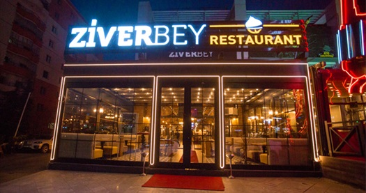 Çukurambar Ziverbey Restaurant'ta fasıl eşliğinde iftar menüsü kişi başı 64,90 TL! 6 Mayıs - 3 Haziran 2019 tarihleri arasında, iftar saatinde geçerlidir.