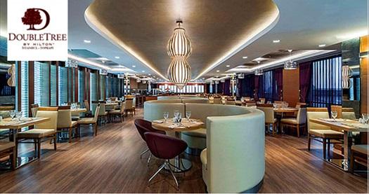 DoubleTree by Hilton Topkapı The Lounge Cafe'de her Çarşamba pizza veya her Cuma kebap menüsü kişi başı 75 TL'den başlayan fiyatlarla! Fırsatın geçerlilik tarihi için DETAYLAR bölümünü inceleyiniz.