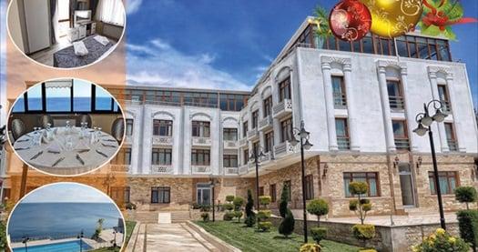 Eşsiz Konumlu Silivri Selimpaşa Konağı Hotel'de muhteşem Yılbaşı programı ve konaklama seçenekleri 159 TL'den başlayan fiyatlarla! 31 Aralık 2017 tarihinde geçerlidir.