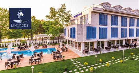 Doğanın kalbinde Limnades Hotel İznik'te çift kişilik 1 gece konaklama seçenekleri 412 TL'den başlayan fiyatlarla! Fırsatın geçerlilik tarihi için DETAYLAR bölümünü inceleyiniz.
