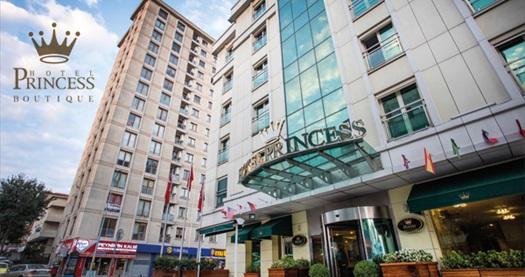 Ümraniye Boutique Princess Hotel'de açık büfe kahvaltı dahil çift kişilik 1 gece konaklama keyfi 199 TL'den başlayan fiyatlarla! Fırsatın geçerlilik tarihi için DETAYLAR bölümünü inceleyiniz.