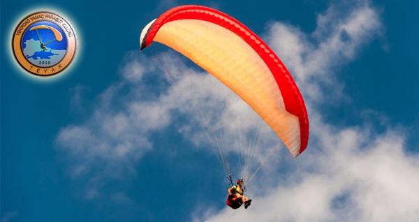 Trakya Extrem Turizm'den Tekirdağ'da 625 metreden yamaç paraşütü deneyimi ve öğle yemeği kişi başı 129 TL'den başlayan fiyatlarla! Fırsatın geçerlilik tarihi için DETAYLAR bölümünü inceleyiniz.