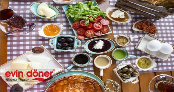 Meşhur lezzetiyle Çukurambar Evin Döner'de tek kişilik serpme kahvaltı 29,90 TL yerine 22,50 TL! Fırsatın geçerlilik tarihi için DETAYLAR bölümünü inceleyiniz.