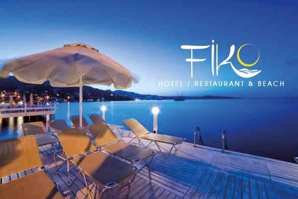 Bodrum Fiko Hotel'de çift kişilik 1 gece konaklama seçenekleri 159 TL'den başlayan fiyatlarla! Fırsatın geçerlilik tarihi için, DETAYLAR bölümünü inceleyiniz.