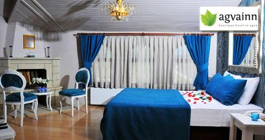 Ağva Inn Hotel'de çift kişilik 1 gece konaklama seçenekleri 199 TL'den başlayan fiyatlarla! Fırsatın geçerlilik tarihi için DETAYLAR bölümünü inceleyiniz.