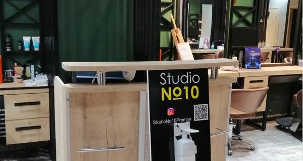 Studio No10 Farkı & Kuaförüm Sensin Zeynep ile Güzellik Paketleri 35 TL'den Başlayan Fiyatlarla! Fırsatın geçerlilik tarihi için DETAYLAR bölümünü inceleyiniz.