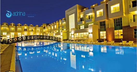 Güre Adrina Termal Health & SPA Hotel'de Grupanya'ya özel hediyelerle çift kişilik 1 gece YARIM PANSİYON konaklama 678 TL! Fırsatın geçerlilik tarihi için DETAYLAR bölümünü inceleyiniz.