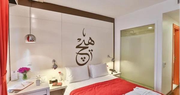 Sultanahmet Senatus Hotel'de farklı odalarda kahvaltı dahil çift kişilik 1 gece konaklama 236 TL'den başlayan fiyatlarla! Fırsatın geçerlilik tarihi için DETAYLAR bölümünü inceleyiniz.