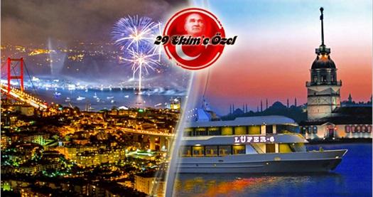 29 Ekim Cumhuriyet Bayramı kutlamalarını Boğaz'ın ortasından izleyin! Lüfer Tekneleri'nde canlı müzik eşliğinde yemek keyfi 19,90 TL'den başlayan fiyatlarla! 29 Ekim 2014 tarihinde gerçekleşecek turlarda geçerlidir.