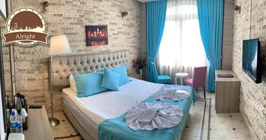 Alright Karaköy Hotel'de çift kişilik 1 gece konaklama seçenekleri 249 TL'den başlayan fiyatlarla! Fırsatın geçerlilik tarihi için, DETAYLAR bölümünü inceleyiniz.