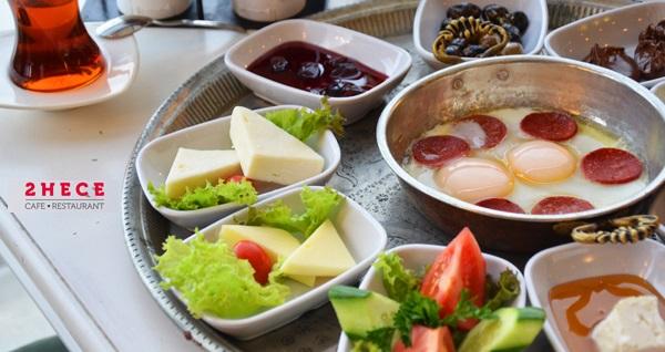 Botanik Park 2 Hece Cafe'de enfes lezzetlerle dolu sini köy kahvaltısı ve açık büfe kahvaltı keyfi 29,90 TL'den başlayan fiyatlarla! Fırsatın geçerlilik tarihi için DETAYLAR bölümünü inceleyiniz.