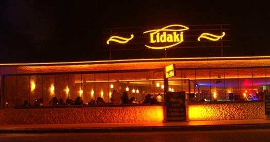 İnciraltı Lidaki Restaurant'ta müzik ve deniz manzarası eşliğinde tek kişilik içeceğini al gel menü 110 TL yerine 64,90 TL! Fırsatın geçerlilik tarihi için DETAYLAR bölümünü inceleyiniz.