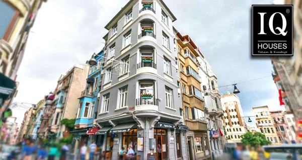 İstanbul'un kalbi Taksim IQ Houses Apartment'te 1 gece konaklama farklı kişi seçenekleriyle 129 TL'den başlayan fiyatlarla! Fırsatın geçerlilik tarihi için DETAYLAR bölümünü inceleyiniz.