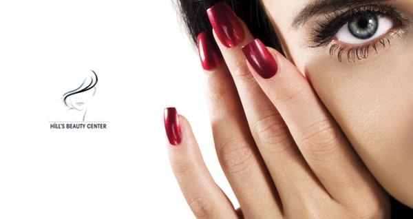 Eryaman Hills Beauty Center'da kalıcı oje, manikür, pedikür ve kompozit protez tırnak uygulamaları 49,90 TL'den başlayan fiyatlarla! Fırsatın geçerlilik tarihi için DETAYLAR bölümünü inceleyiniz.