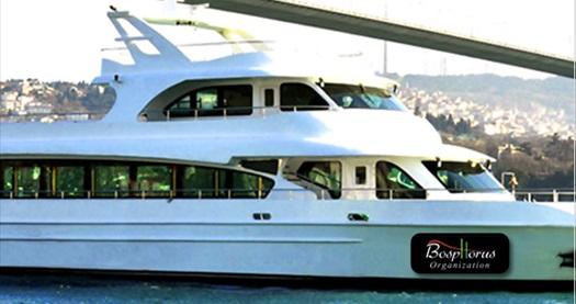 Bosphorus Organization'dan her Pazar kalkışlı teknede Boğaz Turu ve müzik dinletileri eşliğinde açık büfe kahvaltı keyfi 39,90 TL! Fırsatın geçerlilik tarihi için DETAYLAR bölümünü inceleyiniz.