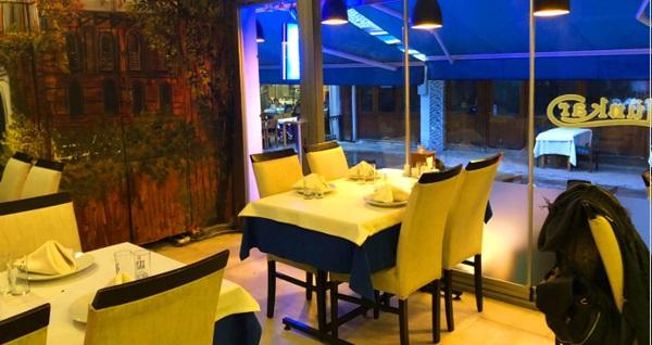 Kumkapı Hünkar Restaurant'da iftar menüsü 49,90 TL! Bu fırsat 6 Mayıs - 3 Haziran 2019 tarihleri arasında, iftar saatinde geçerlidir.