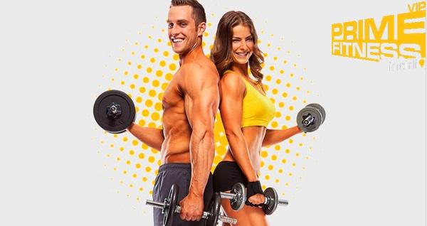 Prime Fitness İncirli'de 1 aylık fitness üyeliği 129 TL! Fırsatın geçerlilik tarihi için DETAYLAR bölümünü inceleyiniz.