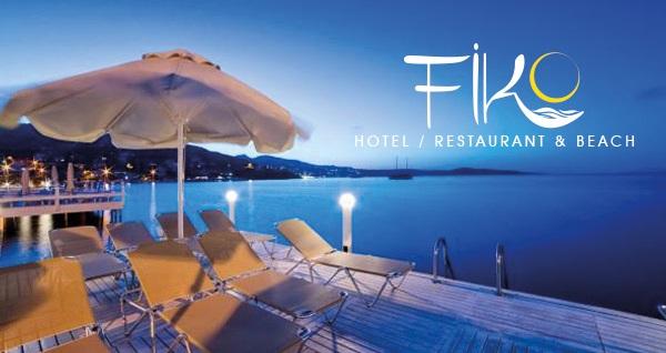 Bodrum Fiko Hotel'de çift kişilik 1 gece konaklama seçenekleri 249 TL'den başlayan fiyatlarla! Fırsatın geçerlilik tarihi için DETAYLAR bölümünü inceleyiniz.