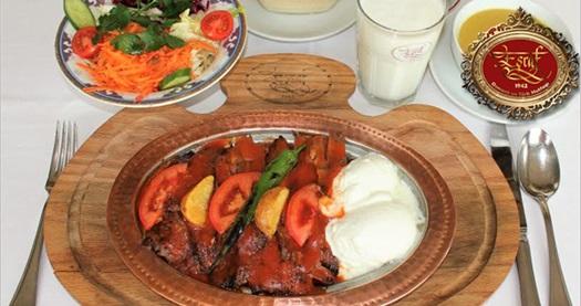 Bakırköy Eşraf Osmanlı Mutfağı'nda döner, pide veya iskender menü 24 TL'den başlayan fiyatlarla! Fırsatın geçerlilik tarihi için DETAYLAR bölümünü inceleyiniz. SADECE HAFTA İÇİ 12:30 - 19:30 saatleri arasında geçerlidir.