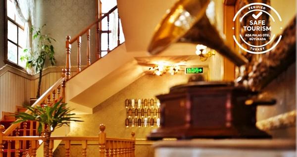 Ada Palas Büyükada Butik Otel'de çift kişilik 1 gece konaklama seçenekleri 599 TL'den başlayan fiyatlarla! Fırsatın geçerlilik tarihi için, DETAYLAR bölümünü inceleyiniz.
