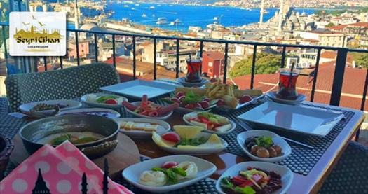 Süleymaniye Seyr-i Cihan Cafe'de İstanbul manzarasına nazır 2 kişilik serpme kahvaltı 19,90 TL! 30.11.2016 tarihine kadar haftanın her günü geçerlidir.