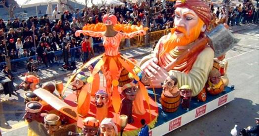 Yunanistan'da karnaval ateşi! Yunanistan.com ile 3 gün 1 gece konaklamalı İskeçe Karnavalı Turu! Fırsatın geçerlilik tarihi için, DETAYLAR bölümünü inceleyiniz.