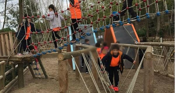 34 Orman Park'ta çocuklara özel doğayla iç içe aktiviteler 69 TL yerine 49 TL! Fırsatın geçerlilik tarihi için DETAYLAR bölümünü inceleyiniz.