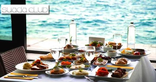 Suada Club-GS ADASI'nda Boğaz esintisi ve fasıl eşliğinde unutulmayacak bir iftar menüsü 140 TL yerine 72 TL! 18 Haziran-16 Temmuz 2015 tarihleri arasında, iftar saatinde geçerlidir. Rezervasyon esnasında günün menüsünü işletmeden öğrenebilirsiniz.