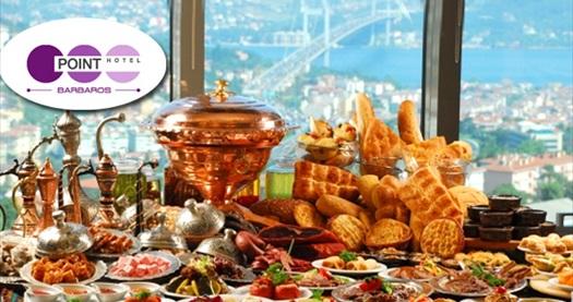 Point Hotel Barbaros'ta ödüllü usta Serdar Özkan'ın hünerli ellerinden lezzetler ve Çeşm-i Bülbül Fasıl Ekibi ile Boğaz manzarası eşliğinde açık büfe iftar 100 TL yerine 55 TL! 18 Haziran-16 Temmuz 2015 tarihleri arasında, iftar saatinde geçerlidir.