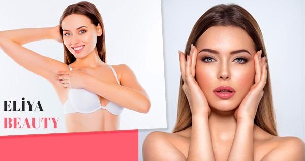 Eliya Beauty Studio'da 4 bölge için ağda, manikür, dudak üstü ve kaş alımı 250 TL yerine 150 TL! Fırsatın geçerlilik tarihi için DETAYLAR bölümünü inceleyiniz.